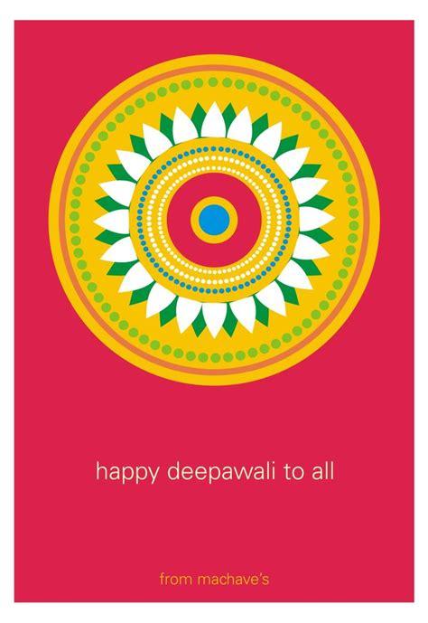 indian graphic design google search diwali