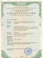 Закон о регистрации дачных домов и построек 2019 года