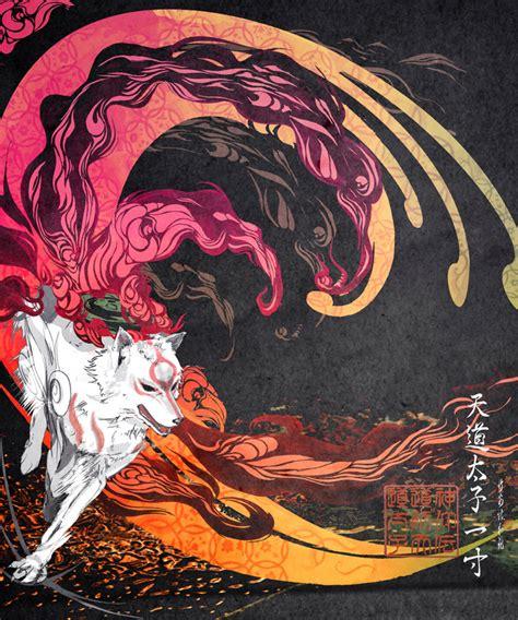 limited edition okami art lets  bring amaterasu