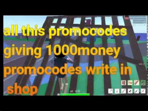 roblox strucid  promocodes expired youtube