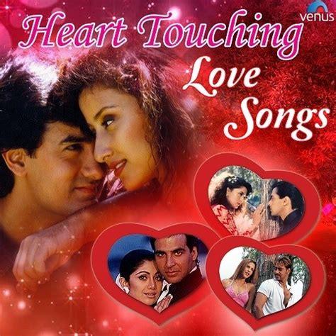 Chhupana Bhi Nahin Aata Mp3 Song Download Heart Touching