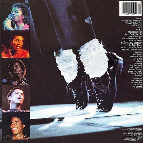 jacksons  vinyl album coverscom