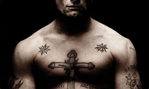 Tattoogr ��������� ������ ������ ������ �����