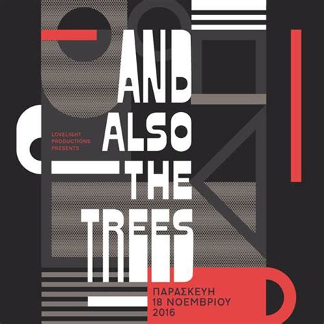 And Also The Trees — Rejected / Sébastien Nikolaou ...