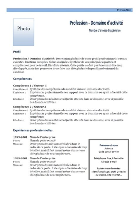 Cv Modèle étudiant by Resume Template Dezember 2015