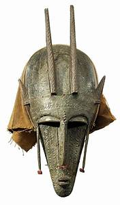Bamana Marka Metal Plated Mask 1  Mali