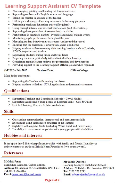 learning support assistant cv template