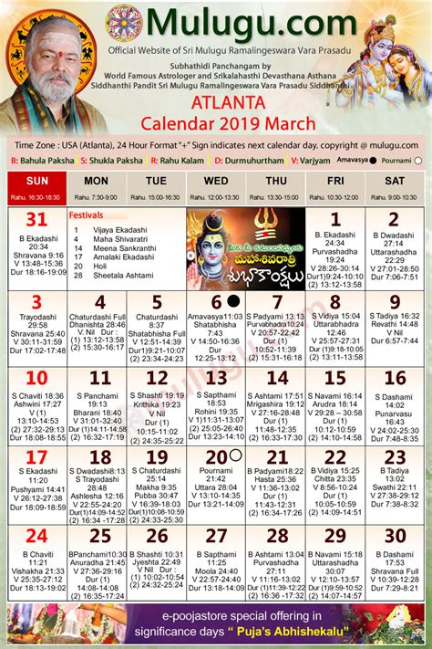 atlanta telugu calendar march mulugu calendars telugu calendar