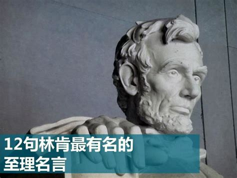 top 25 ideas about 勵志中文名人語錄 quotes in chinese on pinterest