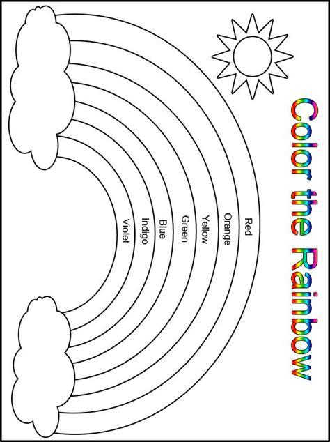 customize   printable color  rainbow