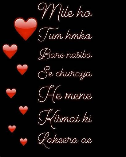 Quotes Song Lyrics Romantic Songs Wale Cool