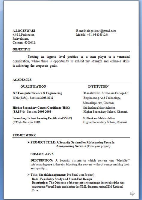Model Of Resume Format by Sle Model Resume