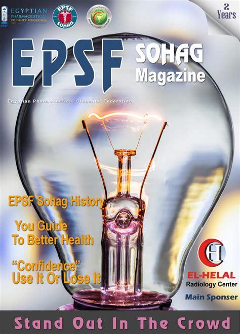 EPSF-Sohag 1st Magazine by EPSF-Sohag - Issuu
