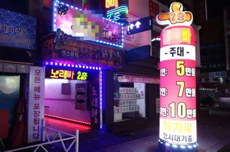 노래방에서 3만원 나체쇼에 10만원 '즉석 성매매