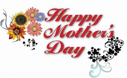 Mothers Happy Mother Clipart Banner Card Cool