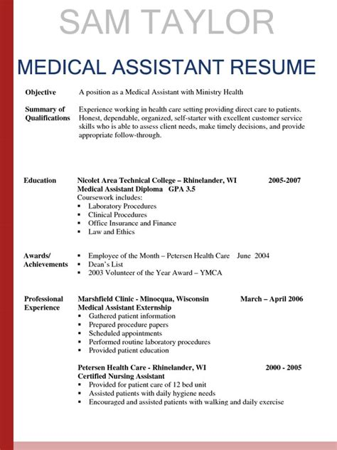 medical assistant jobs no experience required sample resumes for medical assistant sample resumes