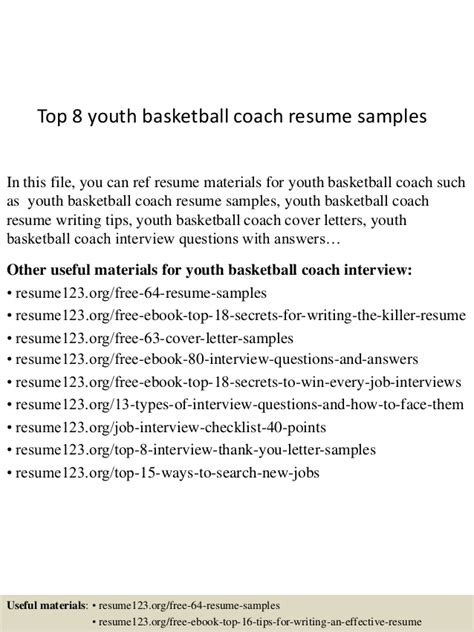 top 8 youth basketball coach resume sles