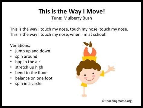 Music and movement is fun for preschoolers, but is music and movement really important to development? 321 best music and movement preschool images on Pinterest | Gross motor activities, Preschool ...