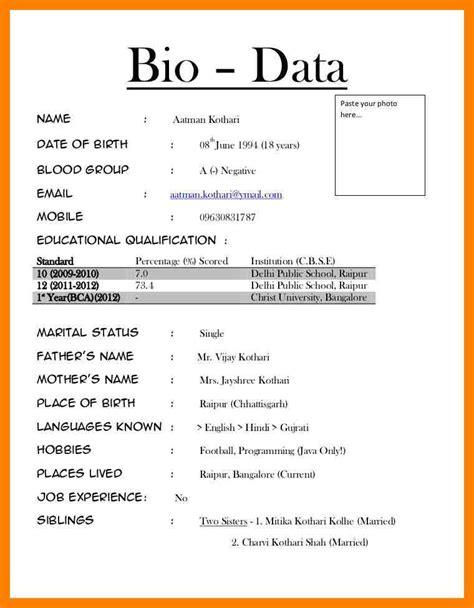 11+ Biodata Sample For Job Application  Emt Resume