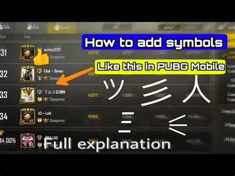How To Use Mobile by Pubg Mobile How To Use Symbols In Name In Pubg Mobile