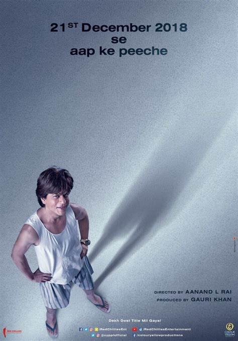 poster released shah rukh khan