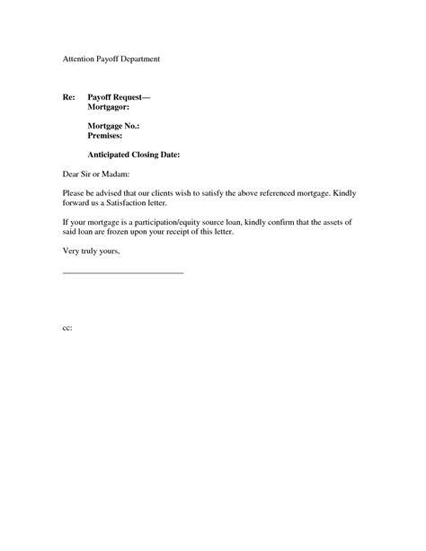 audit confirmation letter template samples letter