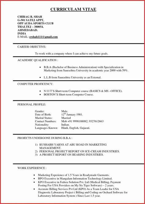 resume sles usa by kpi strpg pngr girdhari joshi resume pdf resume format resume search