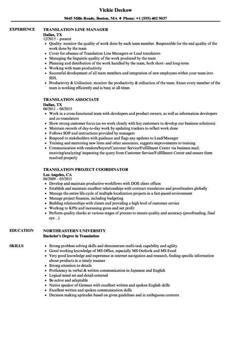 resume  translation vvengelbertnl