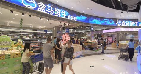 chinas hema market   advantages  amazon