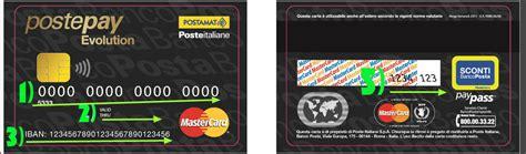 postepay evolution  carta  credito  poste