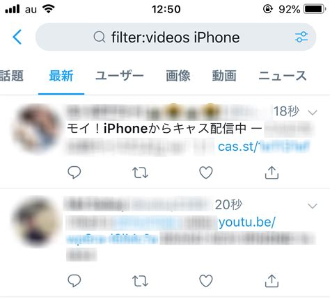 Twitter 検索 コマンド