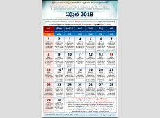 Telangana Telugu Calendars 2018 April