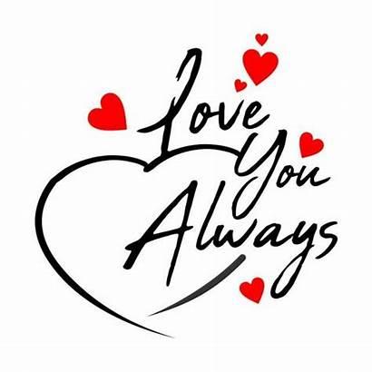 Quotes Dp Valentine Always Clipart Valentines Transparent