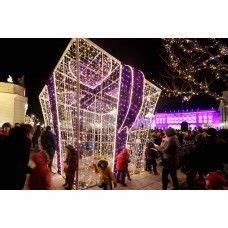 Weihnachtsbeleuchtung Aussen Figuren : led weihnachtsbeleuchtung au en figuren geschenk boxen led weihnachtsbeleuchtung pinterest ~ Buech-reservation.com Haus und Dekorationen