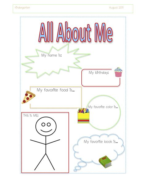 preschool printable all about me images frompo
