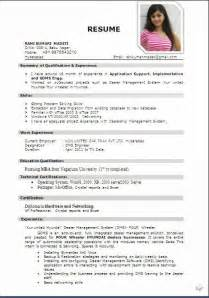 Exle Of Curriculum Vitae For Application by Bio Data Sle Template Exle Ofexcellent