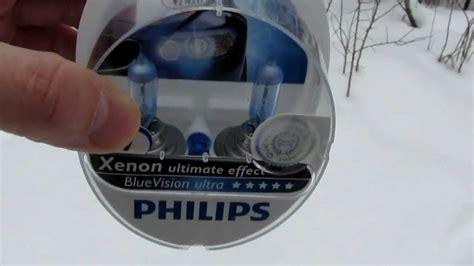 philips h7 vision ultra vs