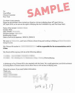 uk visa invitation letter templates cloudinvitationcom With invitation letter for visitor visa uk template
