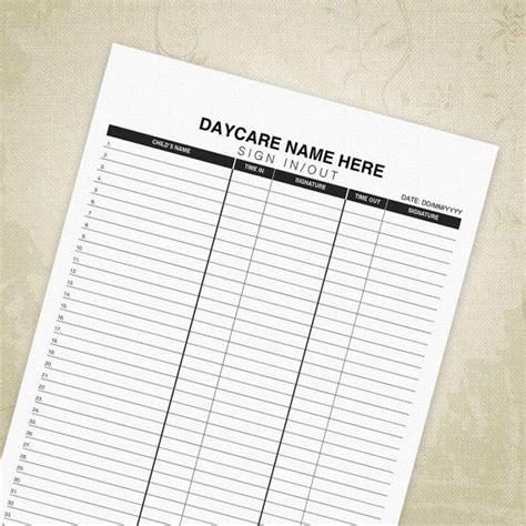 daycare sign    printable form parent sign