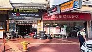 Dealers - New Territories - 華成遠東有限公司 Wah Seng Far East Ltd