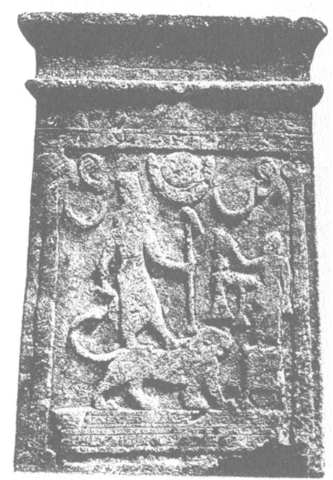 Archaeological photo gallery of the Arabian Moon-God