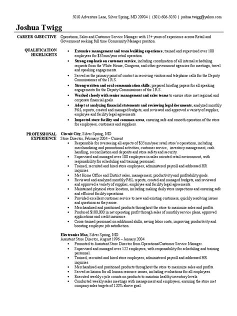 store manager resume sample government accountability