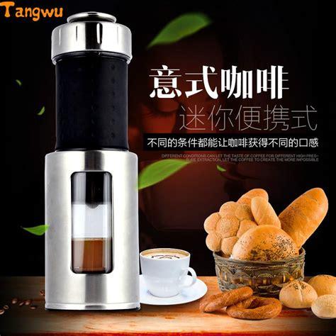 Free Shipping Multi Function Mini Portable Manual Coffee