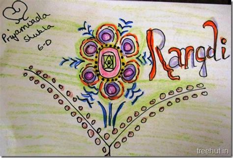 easy  beautiful rangoli designs