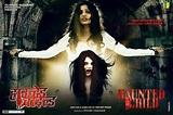 hindi movie poster HAUTED CHILD directed by salim raza ...