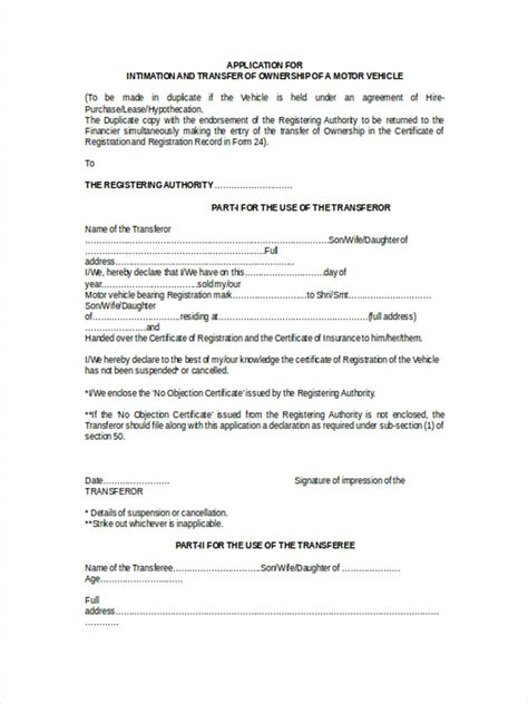motor vehicle transfer forms  ms word