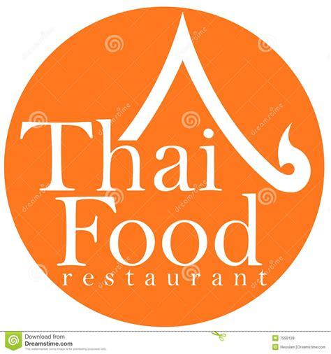 cuisine logo food restaurant logo design royalty free stock photos