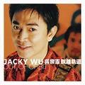 吳宗憲 (Jacky Wu)的熱門歌曲與歷年專輯|MyMusic 懂你想聽的