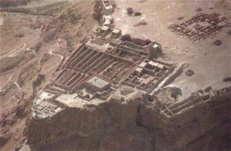 si鑒e de massada arqueologia e teologia arqueologia de massada