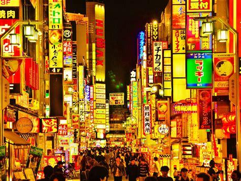 video  day  tokyo conde nast traveler